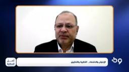 ما توصيف الوضع الاقتصادي المصري الذي وصفه الإمام حسن البنا؟