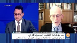 لماذا لا تبدأ جماعة الإخوان بالحوار مع النظام المصري؟ شاهد السبب مع نائب المرشد العام لجماعة الإخوان