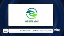 تعرف على دور الإخوان المسلمين الوطني في مكافحة الأوبئة والأمراض