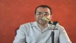 نفحات رمضانية مع د . يسرىء هانىء ولقاء بعنوان: المحن تفرز الرجال