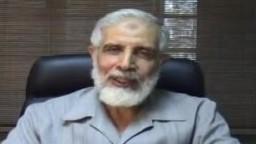 """فضيلة الدكتور محمود عزت """" فك الله اسره """" وكلمة إيمانية في استقبال شهر رمضان"""