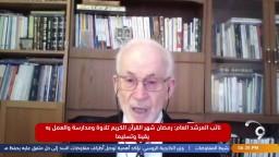 نائب المرشد العام لجماعة الإخوان -يهنئ  الأمة الإسلامية بحلول شهر رمضان المبارك