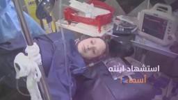 الطبيب الثائر -الدكتور محمد البلتاجي