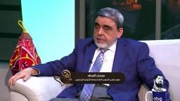 الحداد: ما لم تحققة الخارجية المصرية في ال٧ سنين الماضيه حققه د.عصام الحداد في سنة واحده