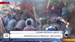 خلف بيومي: نظام الانقلاب في مصر يريد أن يطمس جريمته بحق المصريين في رابعة