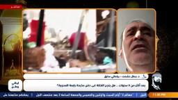 د. جمال حشمت: نظام الانقلاب يحاول البحث عن شرعيته من أول يوم حكم فيه