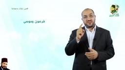 من تراث دعوتنا مع الاستاذ خالد حمدي