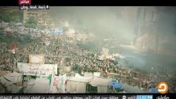 لقطات لميدان رابعة وقت إقتحامه من أعلى مسجد رابعة العدوية