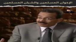 الفرق بين طبيعة نشأة جمعية الشبان المسلمين وجماعة الإخوان المسلمين