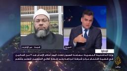مواقف مؤثرة للشيخ عبد الرحيم جبريل الذي أُعدم بمصر