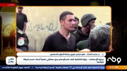 الحداد|أحد الذين نفذ فيهم حكم الإعدام اليوم كان قعيد، فكيف سيقتحم قسم؟؟!