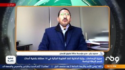 جابر| وصلت الإعدامات السياسية فقط في مصر إلى الآن 97 إعدام