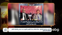 حملة واسعة على السوشيال ميديا، دافعاَ عن الرئيس الشهيد  د.محمد مرسي و د. محمد بديع