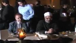 افطار جماعة  الاخوان المسلمون 2005