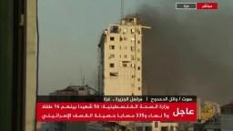 شاهد| لحظة انهيار برج الشروق وسط غزة بعد قصفه من الطيران الحربي الصهيوني