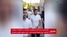 المشاهد الأولى لاعتقال الشيخ كمال الخطيب من قبل قوات الاحتلال الصهيوني