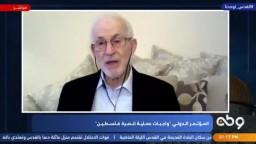 """كلمة د. إبراهيم منير – نائب المرشد العام-  في المؤتمر الدولي """"واجبات عملية لنصرة فلسطين """""""