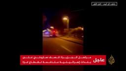 الفصائل الفلسطينية تعلن قصف تل أبيب برشقة من الصواريخ