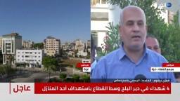 برهوم: الاحتلال ارتكب جريمة بشعة بحق الصحفيين واقتحامهم للأقصى «اعتداء وحشي»