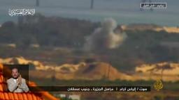 كتائب القسام تبث صور قصف حافلة جنود إسرائيليين بصاروخ موجه