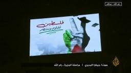 """""""تحية من فتح إلى كتائب القسام"""".. الحرب توحد الفصائل الفلسطينية في الميدان"""
