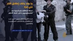 الصهاينة يشنون حملة اعتقالات انتقامية واسعة استهدفت المئات من عرب 48..