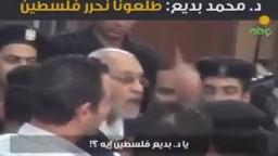 فضيلة المرشد العام .. فلسطين قضيتنا الاولى