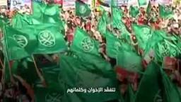 تاريخ لم ينتهي من جهاد الإخوان في فلسطين كيف بدأ وكيف استمر ؟