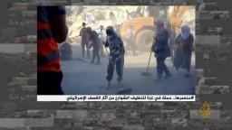 حنعمرها.. أكبر حملة تطوعية لتنظيف غزة بعد الحرب