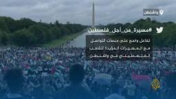 عشرات الآلاف يتظاهرون في واشنطن وعدة مدن أمريكية من أجل فلسطين