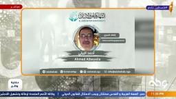"""قيد الإخفاء القسري.. اعتقال """"د. أحمد البيلي"""" محافظ الغربية بحكومة د. هشام قنديل"""
