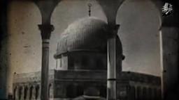 فلسطين قضية الأمة الإسلامية ونصرتها فرض على كل مسلم