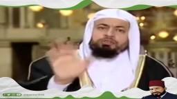 الدكتور محمد موسى الشريف يتحدث عن الإمام حسن البنا