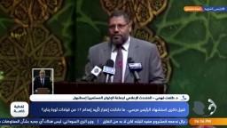 تعليق  المتحدث الاعلامي لجماعة الإخوان على تأييد إعدام 12 من قيادات ثورة يناير!!