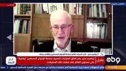 منير: جماعة الإخوان تواصلت مع أطراف دولية وإقليمية لإيقاف تنفيذ الإعدام بحق الأبرياء في السجون