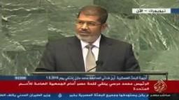 رئيس مصر يدافع عن الإسلام والمسلمين في الأمم المتّحدة