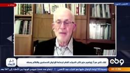 منير: ▪️تفسيرات الخارج أكدت أن الرئيس الشهيد محمد مرسي جرى اغتياله في محبسه وكانت فضيحة لمن قتلوه