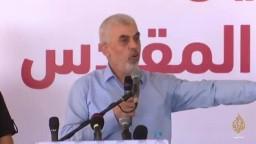 رئيس حركة حماس أ/ يحيى السنوار: بتنا أقرب لتحرير القدس