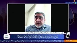 م. مدحت الحداد: نبذل كل ما يمكن من وسائل ممكنة لمنع أحكام الإعدام الجائرة  في مصر
