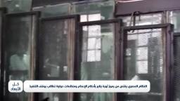 هل يقتص النظام المصري من رموز ثورة يناير بأحكام الإعدام ؟!!