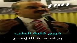 محمد البلتاجي.. الطبيب الثائر