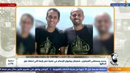 شقيقان يواجهان الإعدام في قضية فض رابعة التي اعتقلا قبل احداثها