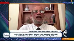 المتحدث الاعلامي لجماعة الاخوان يتحدث عن أخلاقيات الشيخ محمد حسين عيسى في التعامل ومؤلفاته