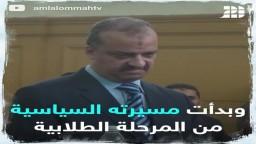 صدر بحقه حكم نهائي بالإعدام-البلتاجي الثائرعلى الطغيان وأحد رموز ثورة 25 يناير