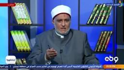 الشيخ سامح الجبة: استمرار الدعوة خاصة في الأوقات الصعبة يحتاج إلى بصيرة ويقين