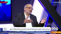 كيف تتعامل جماعة الإخوان المسلمين مع ملف حقوق الإنسان فى مصر؟!