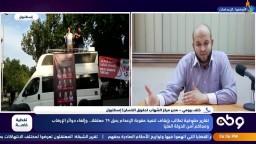 أبرز ما جاء في التقارير الحقوقية حول تنفيذ عقوبات أحكام الإعدام فى مصر.