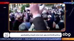 """استمرارا لسلسلة الدماء تنفيذ حكم الإعدام في """" معتز مصطفي """" فإلى متي ستستمر سلسلة الدماء في مصر؟"""