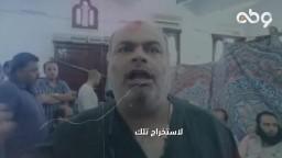 وجوه مصرية محكوم عليها بالاعدام من قبل محاكم الانقلاب .. د/ محمد زناتي الطبيب الخدوم الصادع بالحق