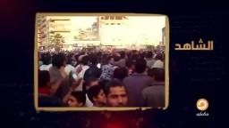 انتفاضة القضاة وكيف دعمهم الإخوان المسلمين؟